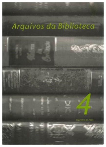 ARQUIVOS DA BIBLIOTECA 4