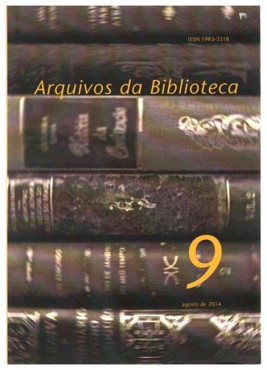 ARQUIVOS DA BIBLIOTECA 9